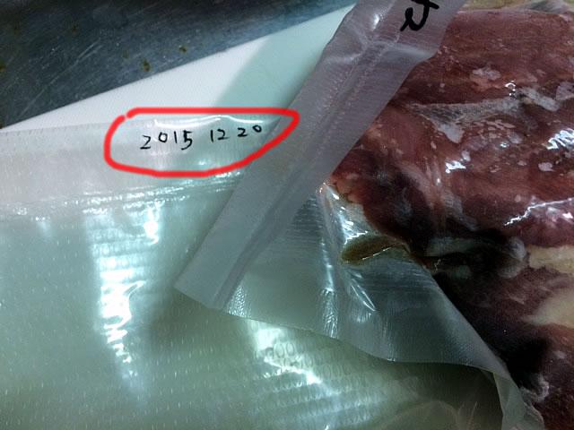 古い冷凍鹿肉