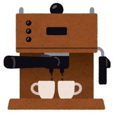 エノコログサ(ねこじゃらし)が香ばしかったのでコーヒーにしてみた。