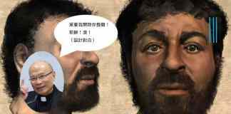 當楊主教開除耶穌教籍?