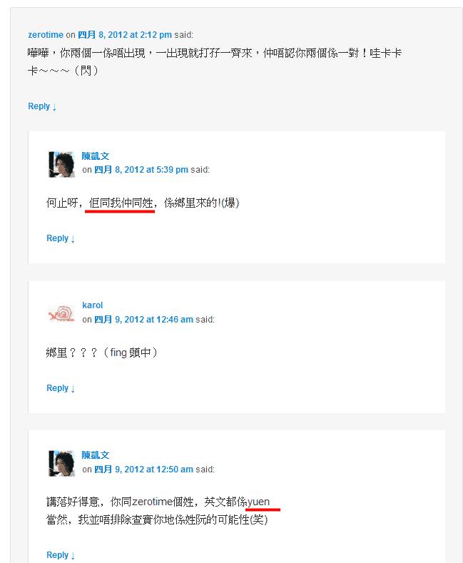 yuen002