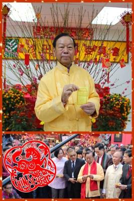 劉皇發今年為香港求得第4簽,屬中簽。