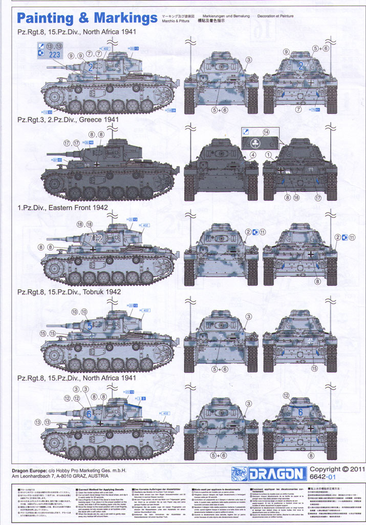 Bp Models View Topic Dml 6642 Pzkpfw Iii Ausf H 5cm