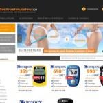 Electrostimulateur : le spécialiste en electrostimulation