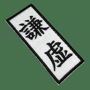 Humildade Kanjis ATM037 Patch Bordado