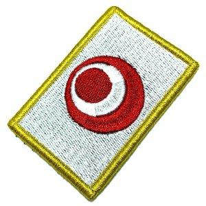 Bandeira Okinawa Patch Bordada Com Fecho de Contato Gancho