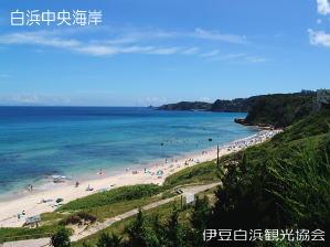 beach_nagata002