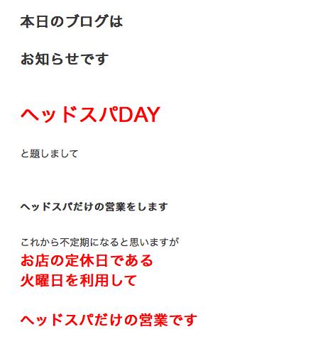 スクリーンショット 2017-03-31 18.52.46