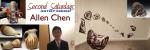 Allen Chen – July Featured Artist