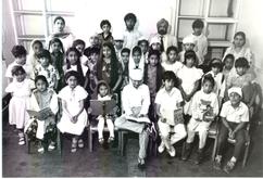 1984 Punjabi School