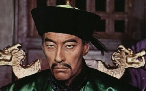 Dr. Fu-Manchu