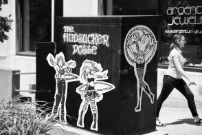 May 20th: The Hudsucker Posse