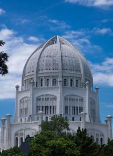 Aug 20: Bahai Temple (Wilmette, IL)