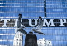 Aug 11: Trump Symbolism