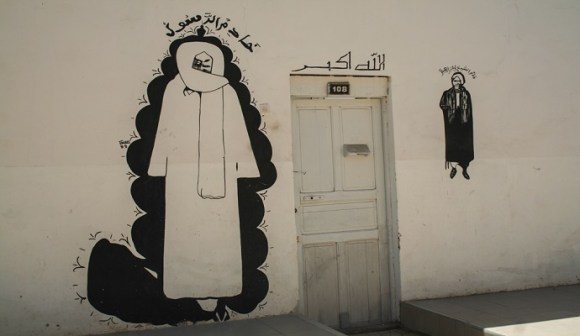 Mural Saint Louis Senegal by Marco Muscara