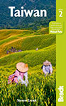 Taiwan the Bradt Guide