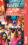Taiwan: the Bradt Guide
