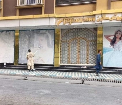 Women At Kabul Beauty Salon Painted Over As Taliban Takes Over After Forcing Women Out Of Their Jobs