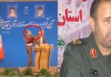 Iranian Governor Slapped In The Face During Public Speech By Govt Official