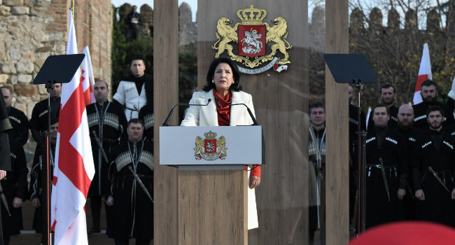 First Female President Sworn In Georgia