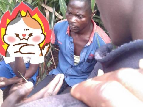 Facebook User Says This Man Was Caught While Having Sex With Primary School Student In A Bush