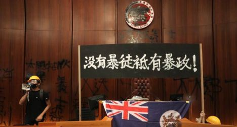 Protesters In Hong Kong Seize Parliament Chamber, Tie British Colonial Flag
