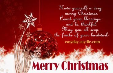 Christmas Text Messages For Family, Friends, Lovers
