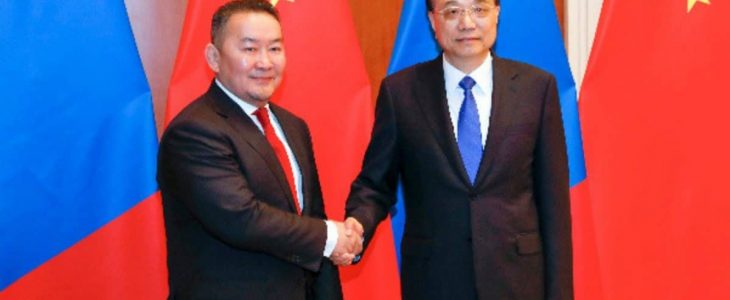 Mongolian Parliament Appoint New Central Bank Governor
