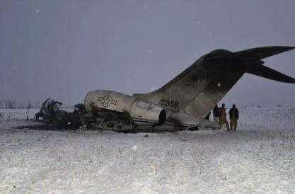 United States Confirms Crash Of Its Military Plane In Afghanistan