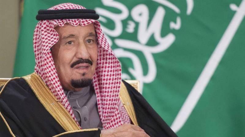 Coronavirus Hit Saudi Royal Family