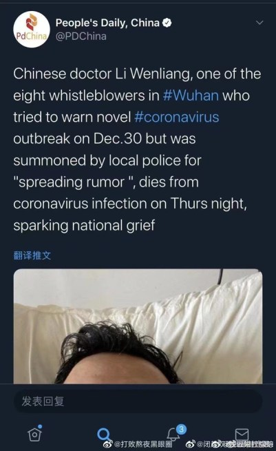 The First Doctor To Die Of Coronavirus Who Was Dr. Li Wenliang