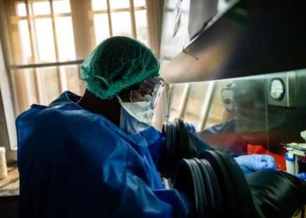 Abuja Records 75 New COVID-19 Cases