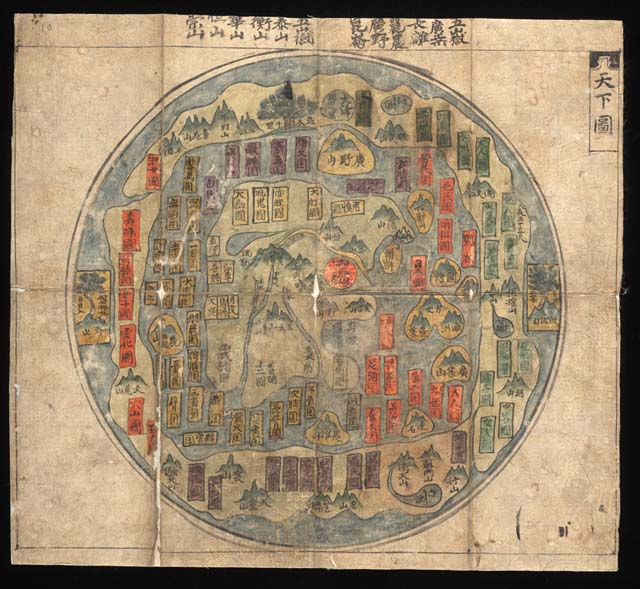 Oldest Known World Map.Ordering The Heavens A Visual History Of Mapping The Universe