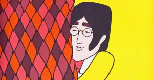 We Love You, Beatles: Vintage Children's Illustration Circa 1971
