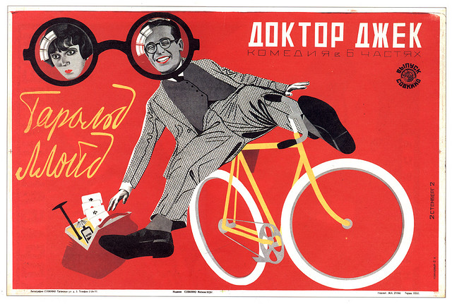Gorgeous Vintage Soviet Art and Propaganda Posters