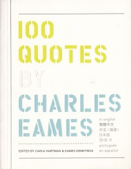 Iconic Designer Charles Eames's Most Memorable Aphorisms