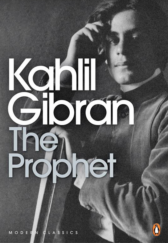On Children: Poignant Parenting Advice from Kahlil Gibran