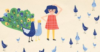 The King of the Birds: The Illustrated Story of Flannery O'Connor and Her Beloved Peacock