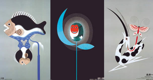 Gorgeous Vintage Posters of Animals and Scientific Phenomena by Japanese Graphic Designer, Illustrator, and Printmaker Kazumasa Nagai