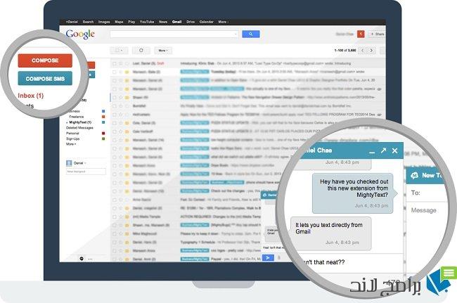 تطبيق مزامنة الرسائل MightyText