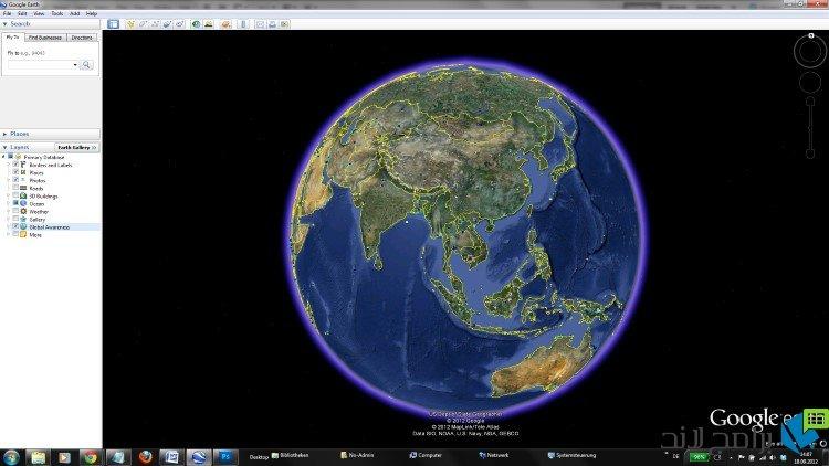 خرائط جوجل Google earth