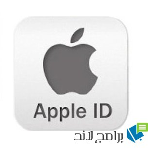 free apple id