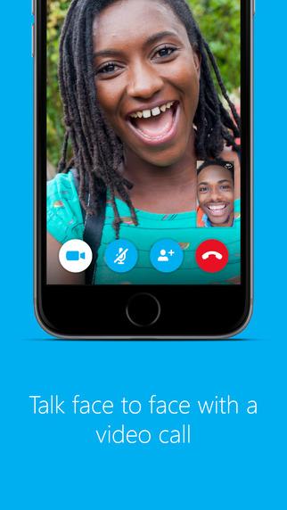 skype آيفون