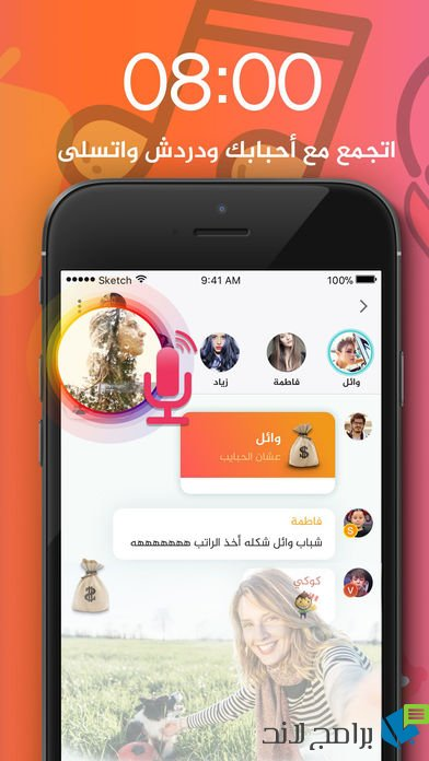 7Nujoom تطبيق فيديو شات - بث مباشر