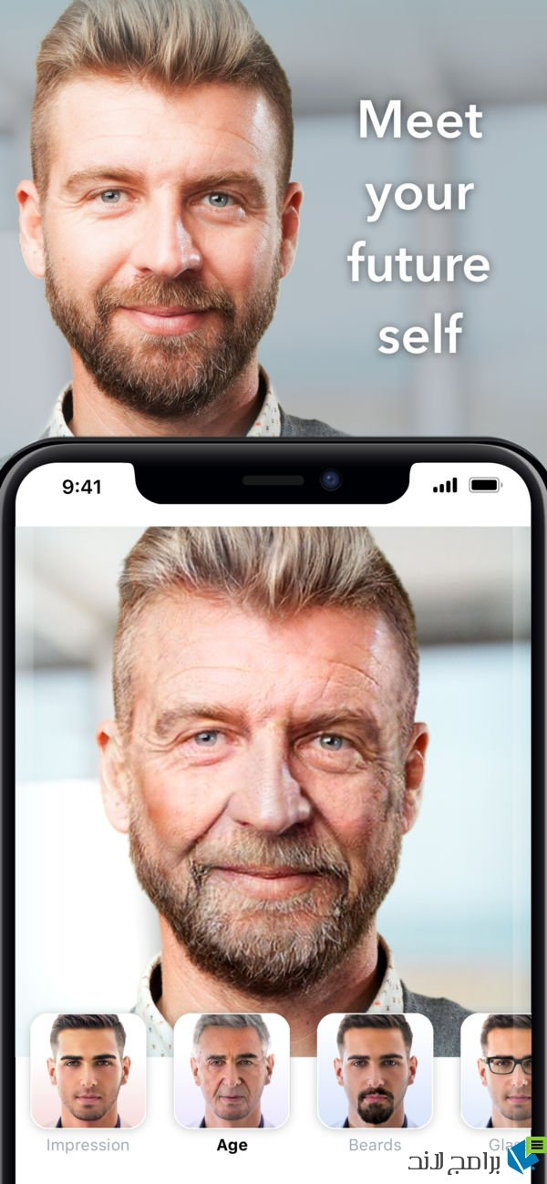 faceapp-young