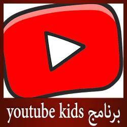 تحميل برنامج تصميم فيديو للايفون مجانا