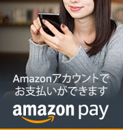 1045850_other_services_amazon_pay_marketing_guide_photo_180x190