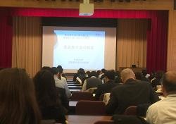 景表法の説明会の写真