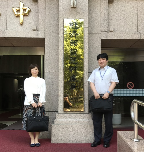 台湾智慧財產局の写真
