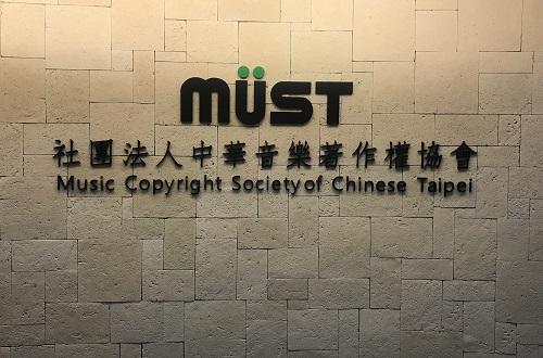 MUSTの受付の壁の写真