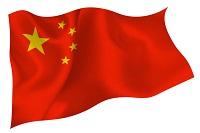 中国の国旗のイラスト